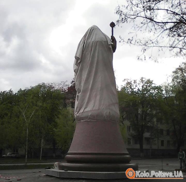 Як виглядає пам'ятник Мазепі за 2 тижні до відкриття