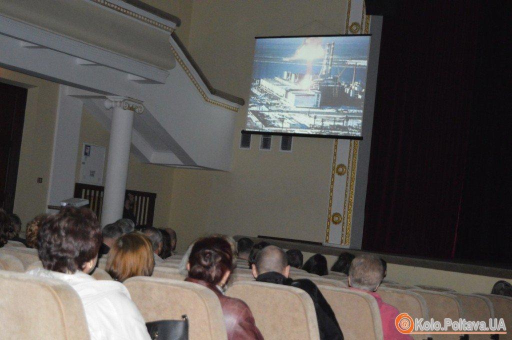 Полтавцям подарували вечір пам'яті Чорнобиль новий відлік часу (фото)