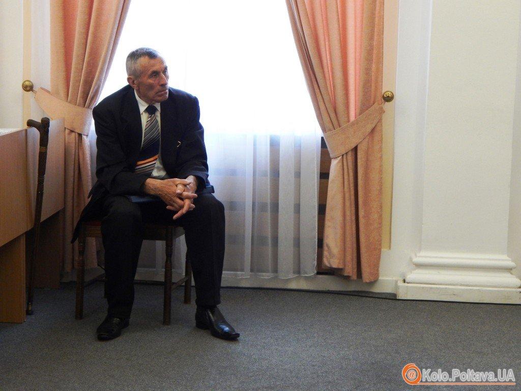 Четверта сесія Полтавської міської ради сьомого скликання: текстова та відео онлайн трансляція