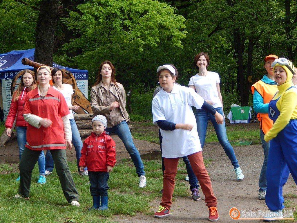У полтавському дендропарку провели День здоров я (фото)