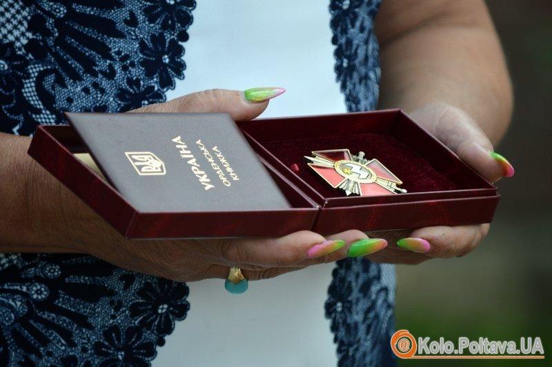 Загиблого полтавського героя АТО нагородили державним орденом (фото)