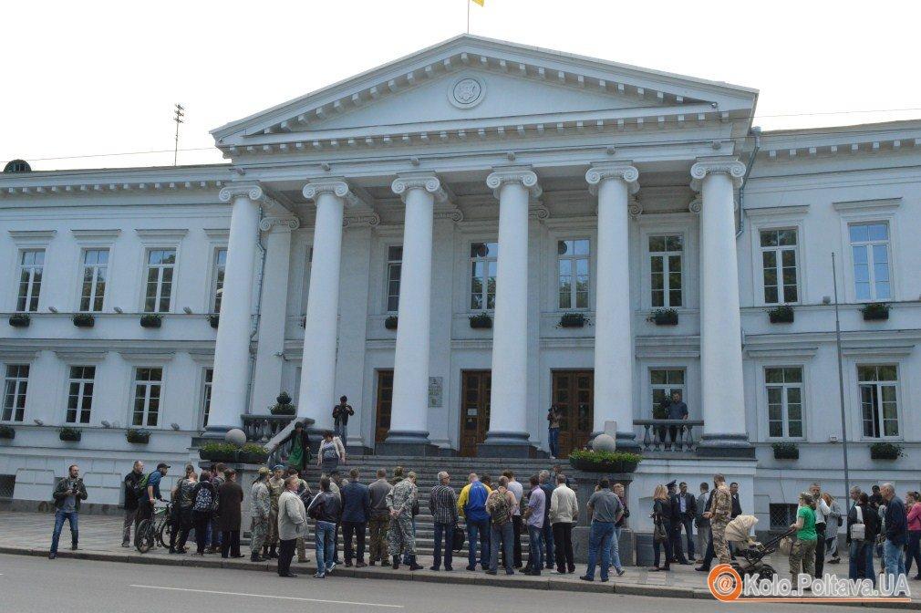 У Полтаві учасники АТО мітингували проти сепаратизму та свавілля