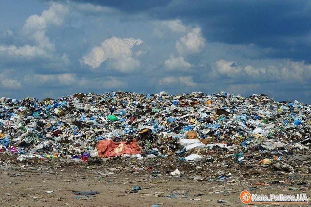 Пожежа на Макухівському сміттєзвалищі: коментар ГУ ДСНС Полтавщини