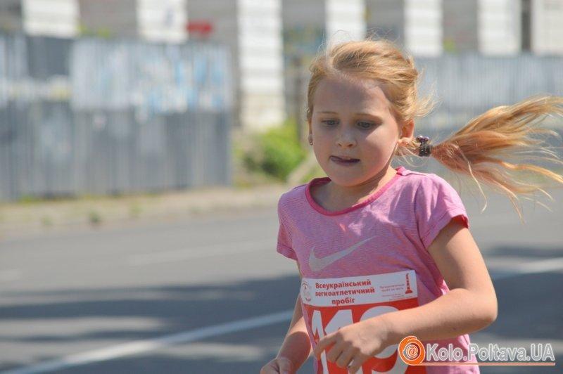 У Полтаві від найменших до найстарших взяли участь у пробігу (фото)