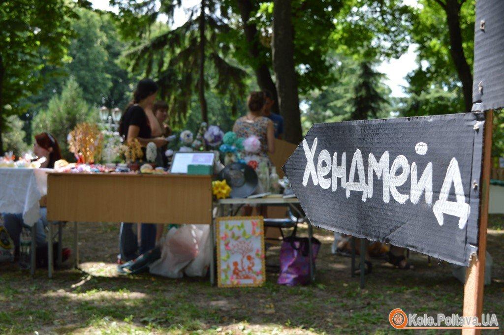 У Полтаві розпочався дводенний фестиваль Art Полтава