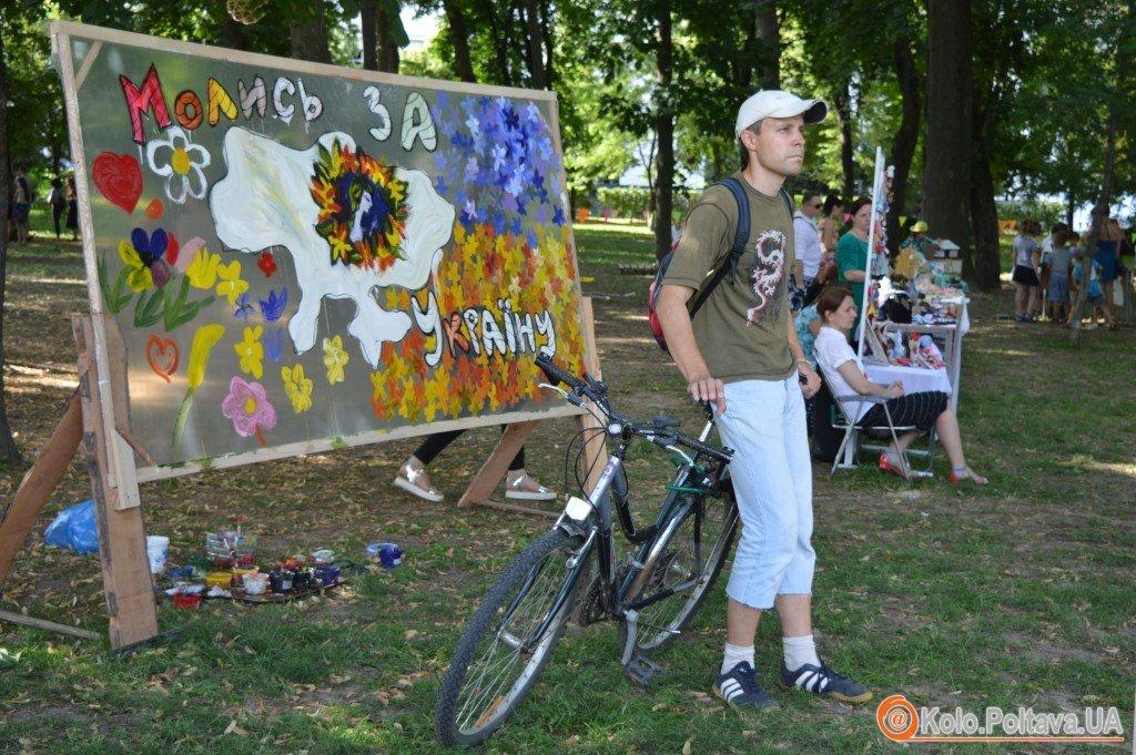 Музика, театр й ІТ технології у корпусному парку два дні проходить фестиваль Art Полтава (ФОТО, ВІДЕО)