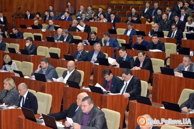 Скликають дев'яту сесію Полтавської обласної ради