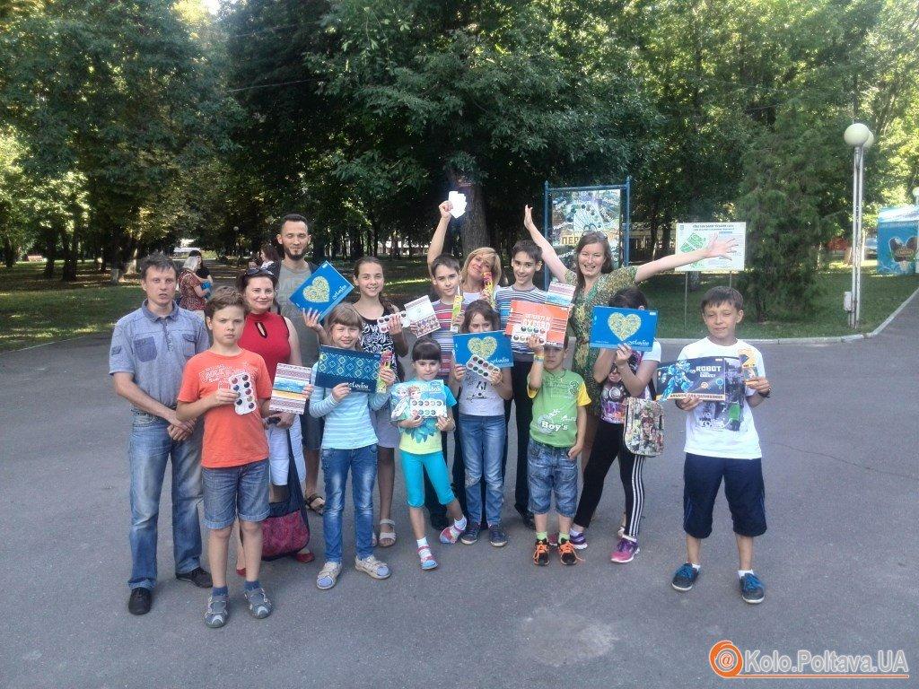 Полтаві для дітей переселенців волонтери провели квестПолтаві для дітей переселенців чпровели квест