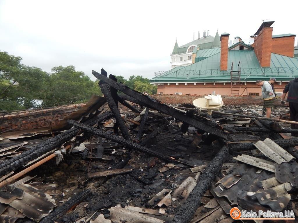 З бюджету Полтави планують виділити мільйон на дах будинку, в який влучили блискавка
