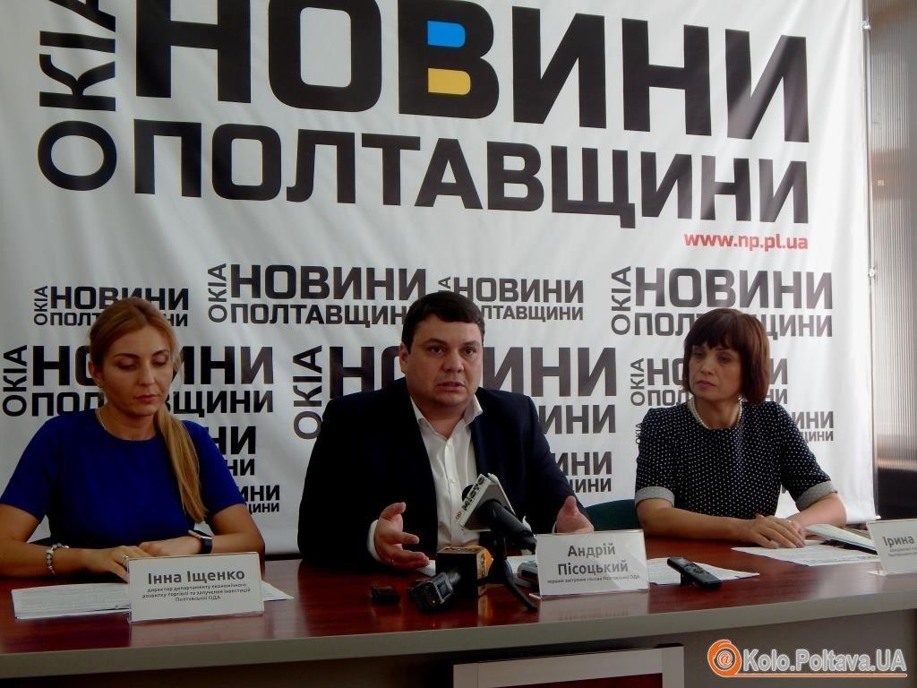 9 об'єднаних громад з'явиться на Полтавщині в цьому році
