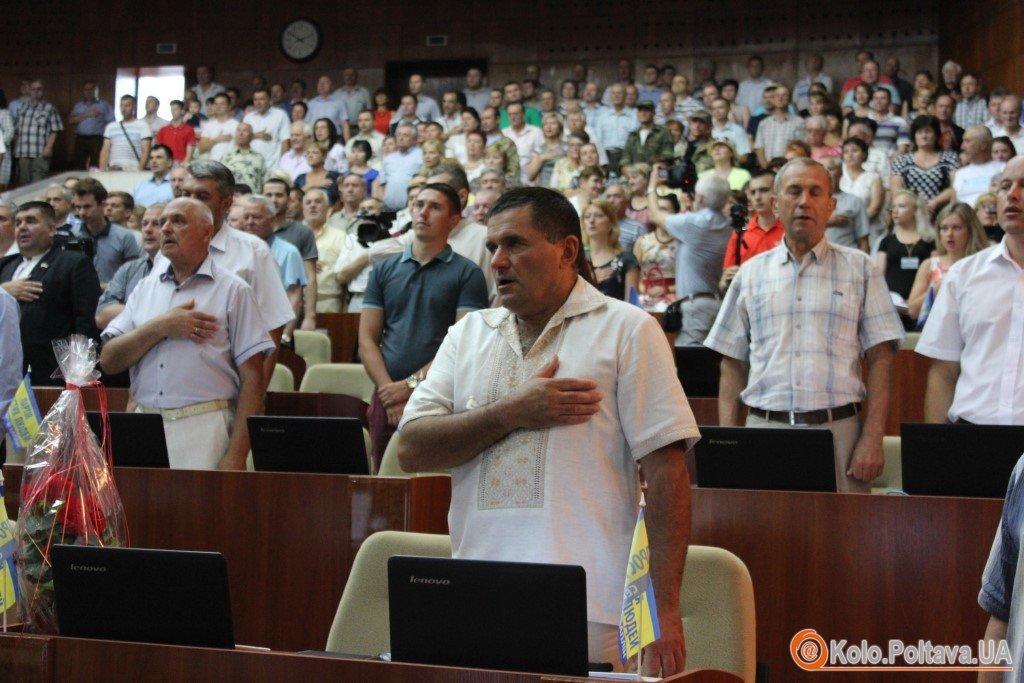 Сесія Полтавсьої обласної ради: текстова трансляція