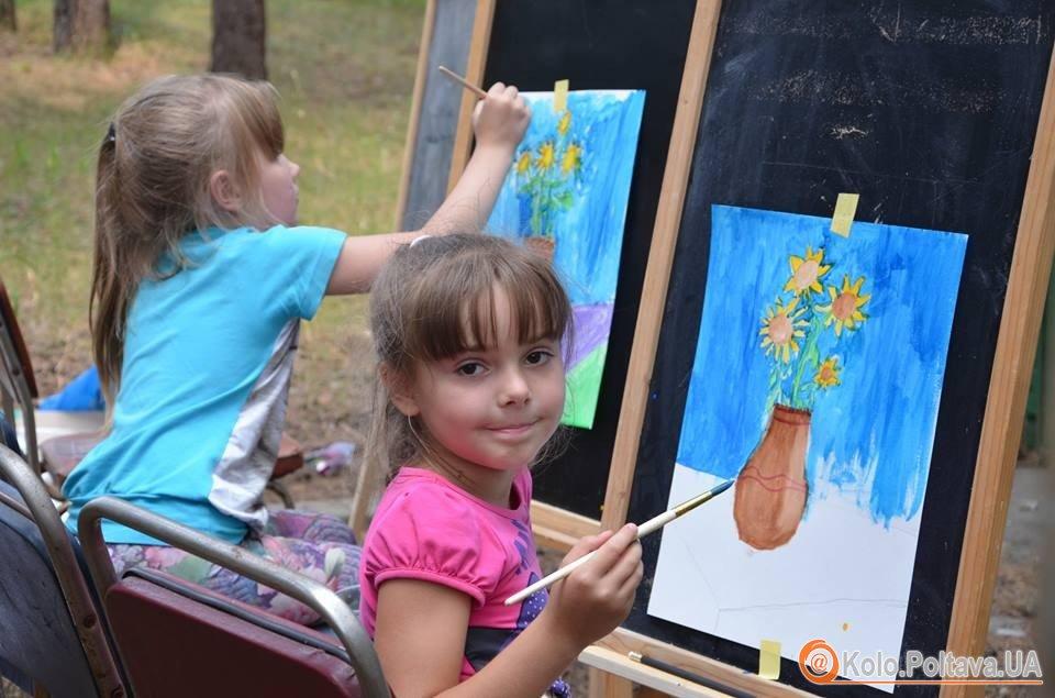 На Полтавщині завершив роботу табір для родин атовців (ФОТО)