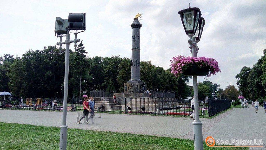 Орел без стягів: з монументу Слави вчетверте зникли прапори