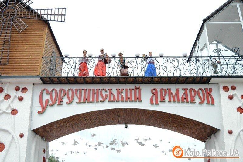 Організатори Сорочинського ярмарку розповіли про новинки цьогорічного торжища