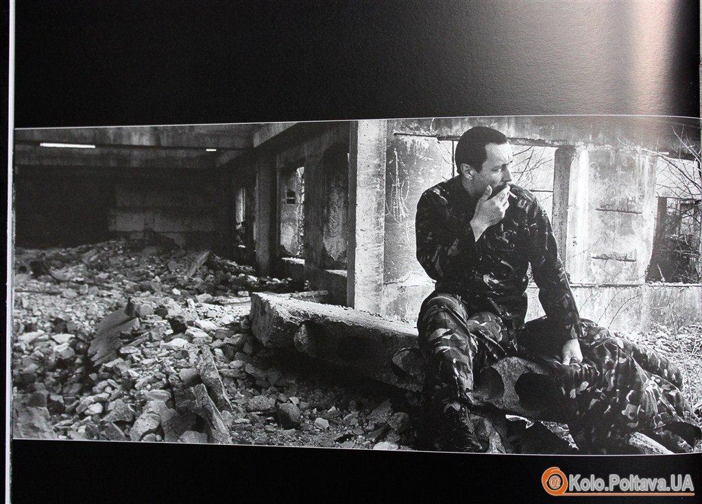 Полтавцям презентували чорно білу фотокнигу Війна і мир (ФОТО)