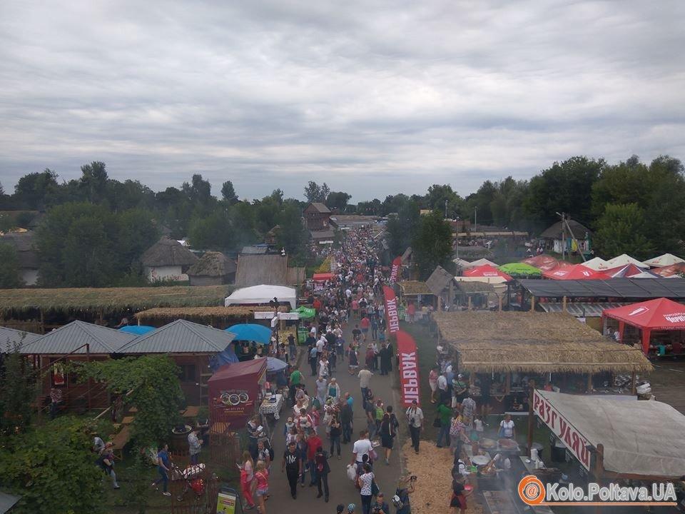 Сорочинський ярмарок офіційно відкрили