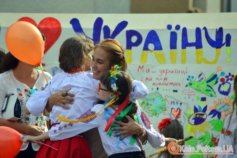 Полтавці гуляють на День незалежності України