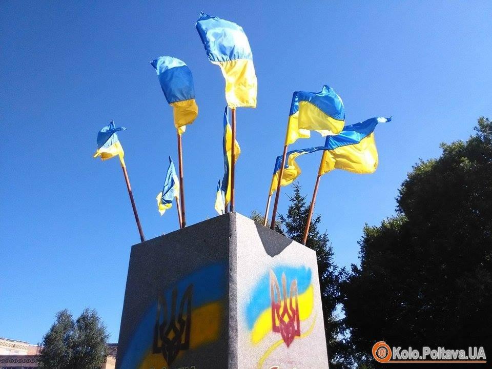 У Нових Санжарах постамент з-під Леніна прикрасили патріотичною символікою (фотофакт)