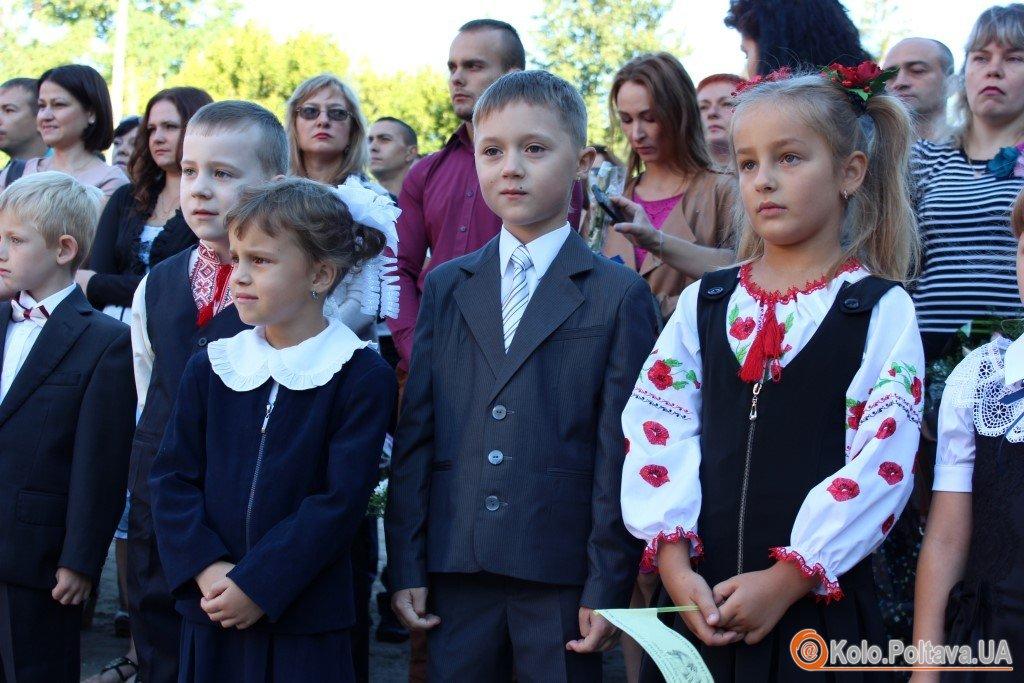 У полтавській школі 20 Перший дзвоник відбувся із міським головою