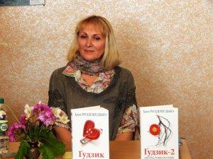 Фото: Письменниця Ірен Роздобудько: «Книжки для мене – все. Якщо я не буду висловлюватися,  в мене розірветься голова»